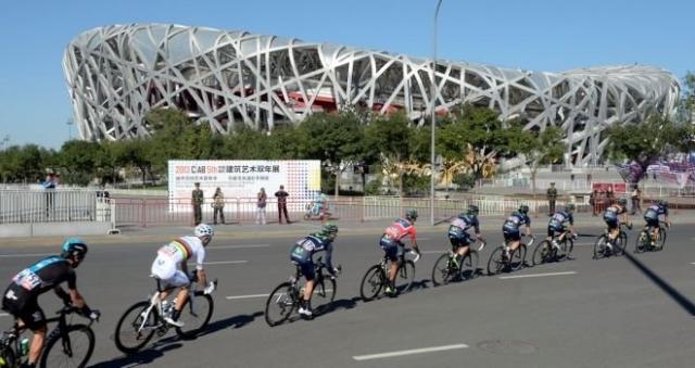 Čas za spremembe: UCI črtal Dirko po Pekingu!