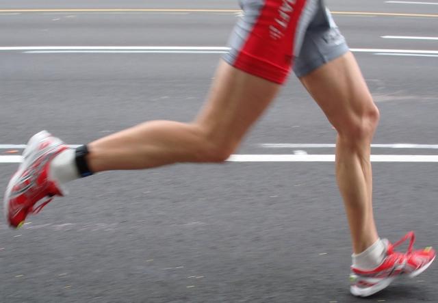Kakšen tip tekača ste?