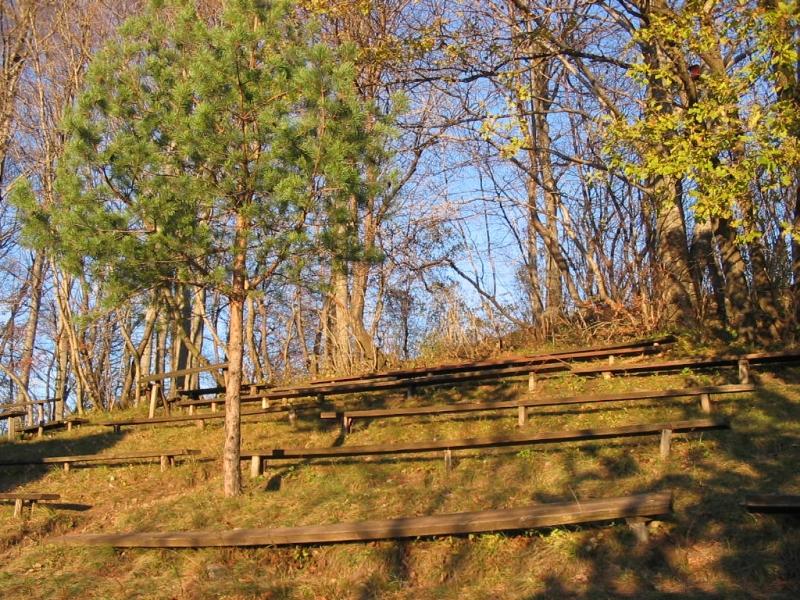 Planinski dom na Bukovici