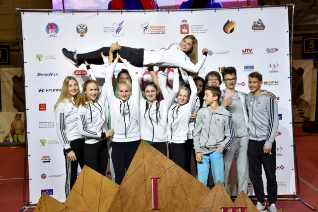 Vita Lukan evropska mladinska prvakinja 2017 v težavnosti