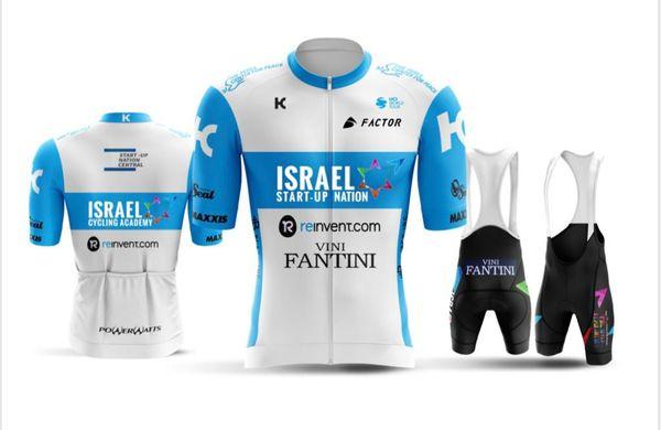 Izraelci se predstavijo: Nov dres, novi sponzorji, nova kolesa ...
